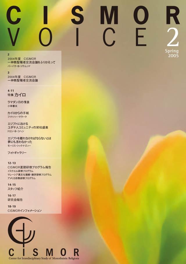 VOICE02