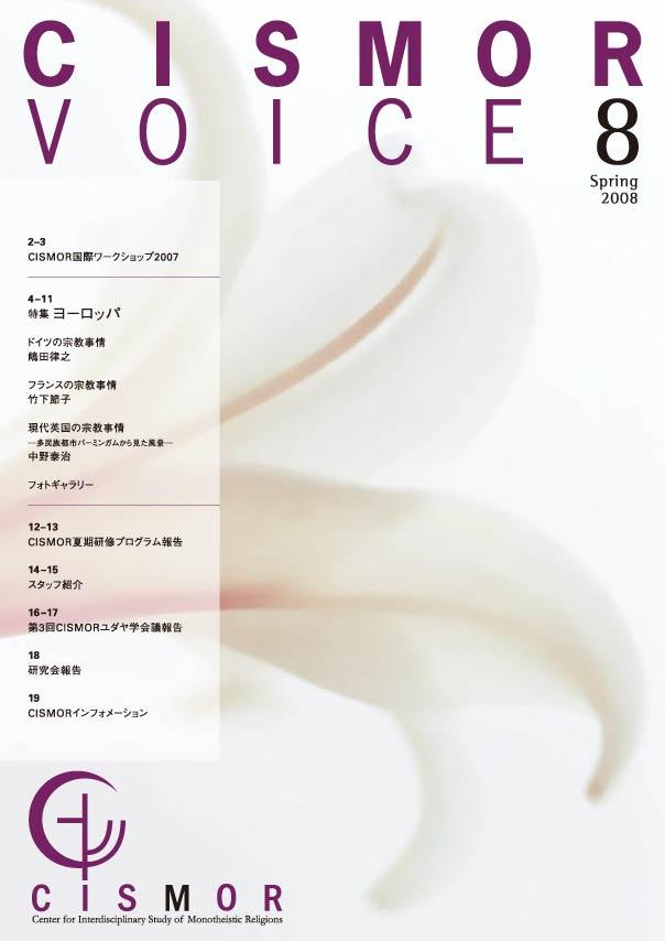 VOICE08