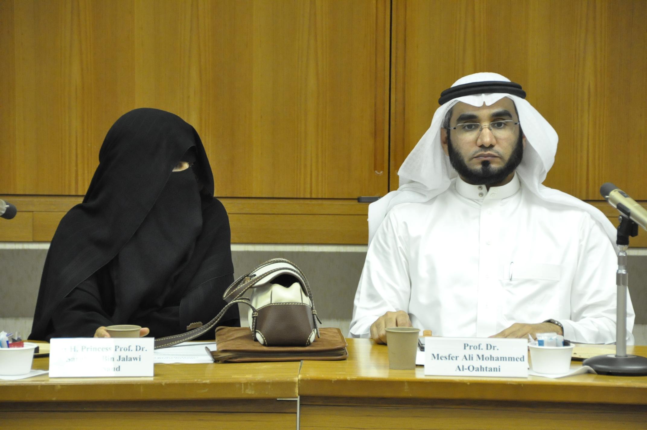 現代世界におけるムスリム女性 |...