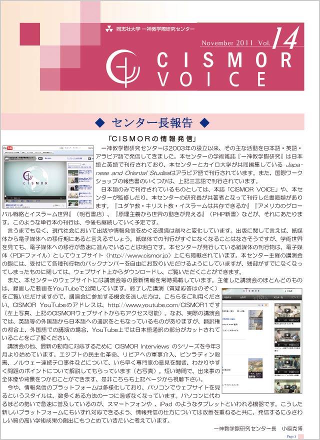 VOICE14-1