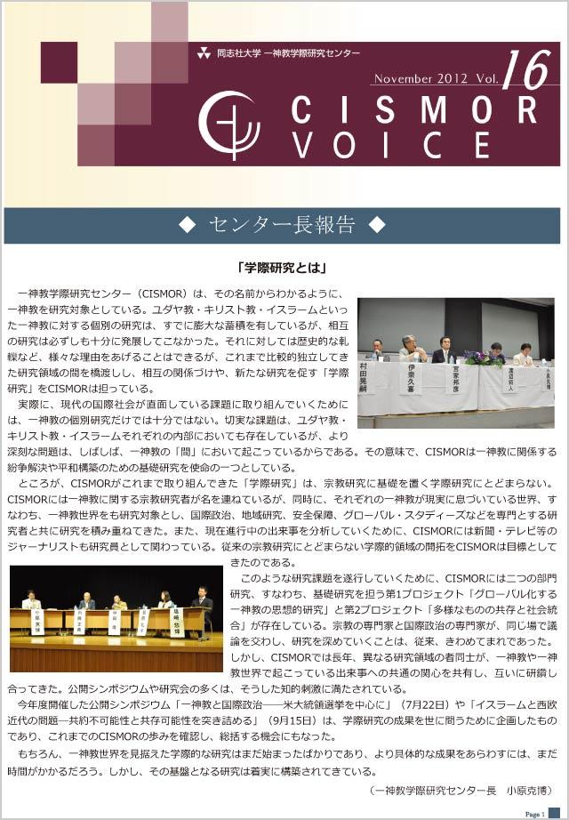 VOICE16-1