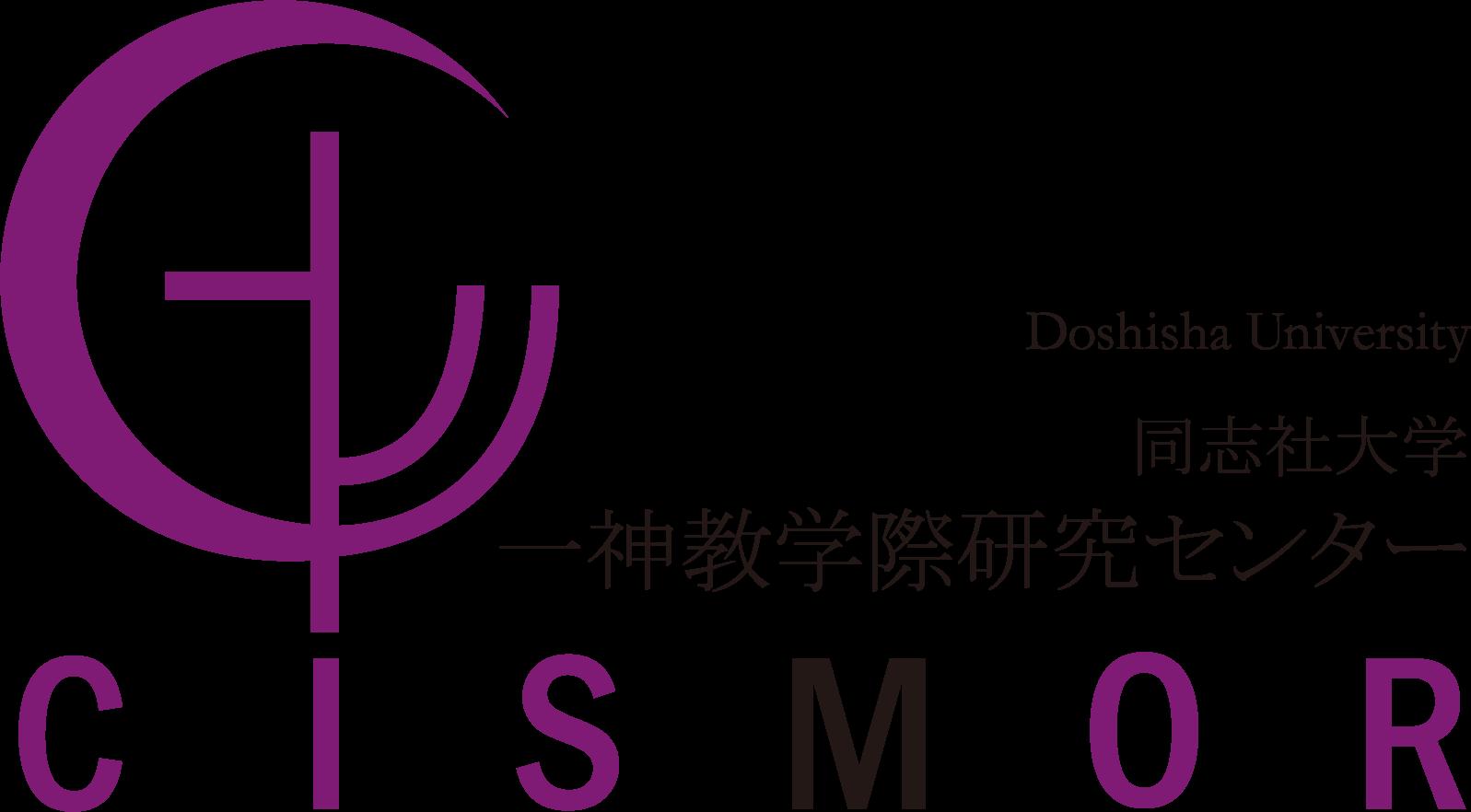 CISMORロゴ