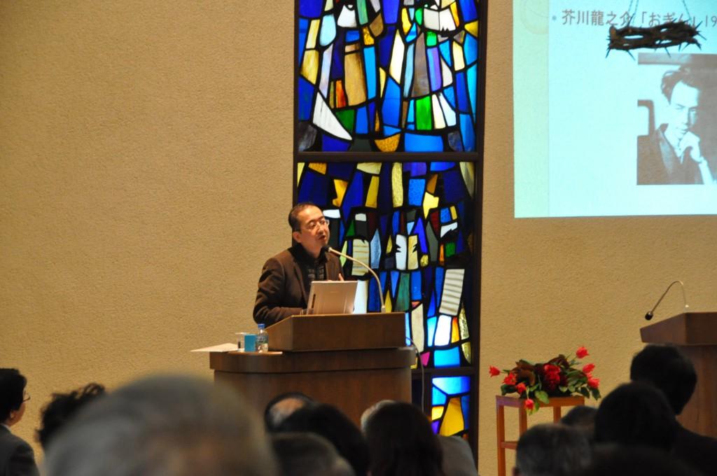 「日本宗教と一神教──宗教概念、普遍性をめぐって」1