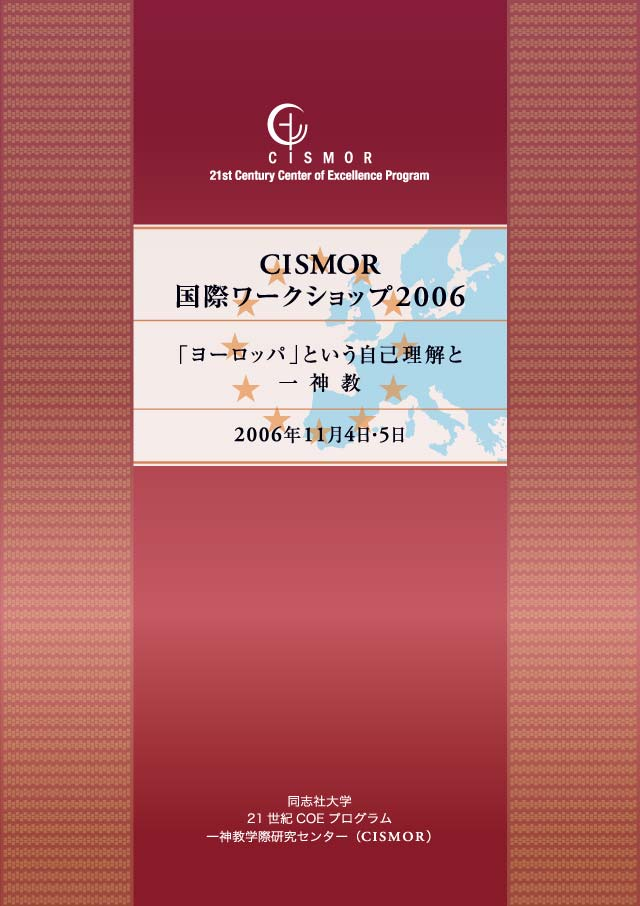 2006国際WS日本語