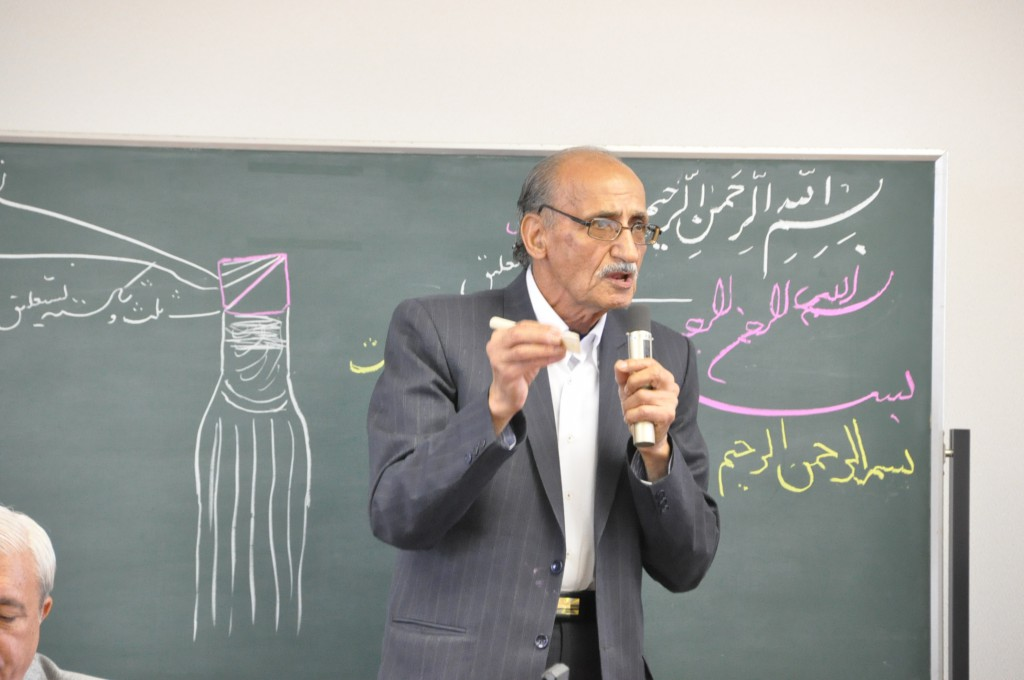 ペルシア・イスラーム文化の諸相を知る-書道と詩を介して-1