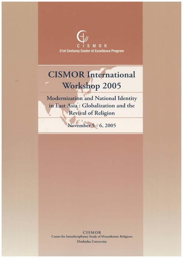 国際WS2005英語