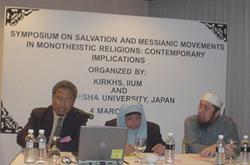一神教における救済とメシア運動1