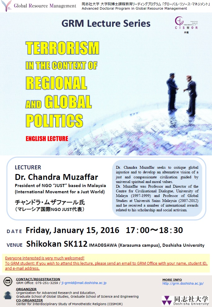 20150115GRM Lecture Series