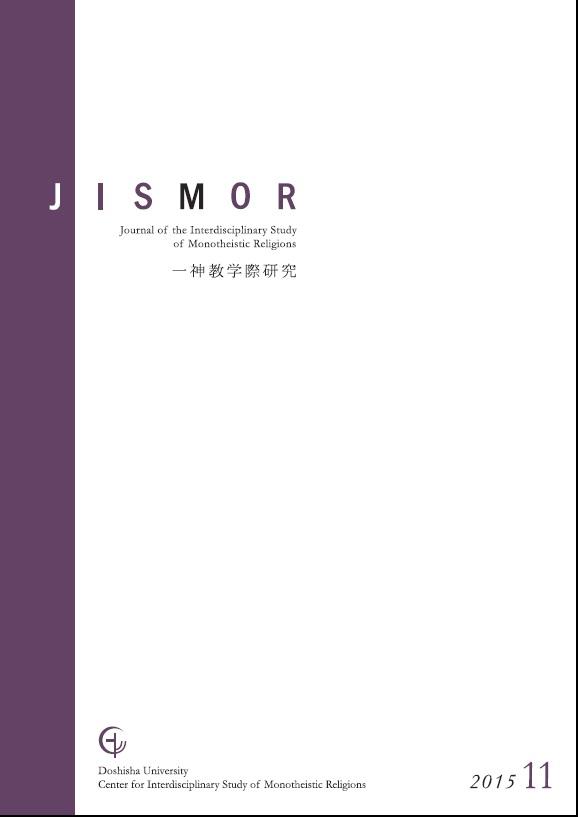 JISMOR11