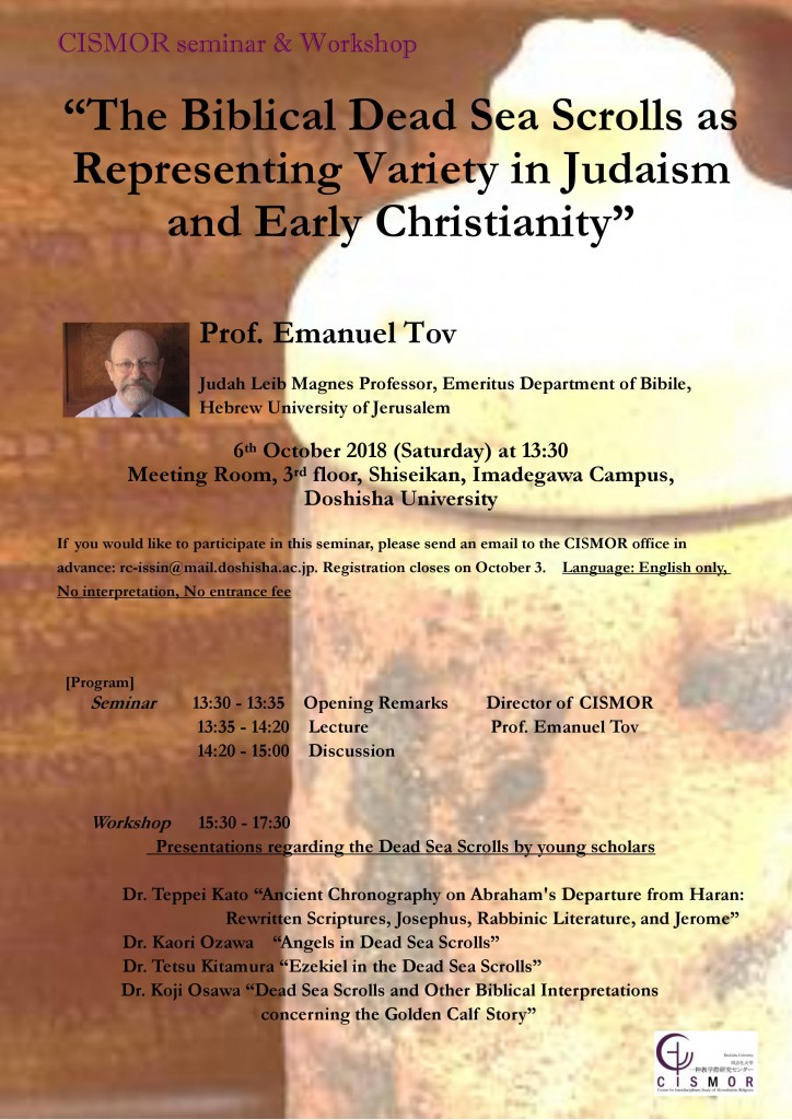CISMOR seminar-Prof, Emanuel Tov