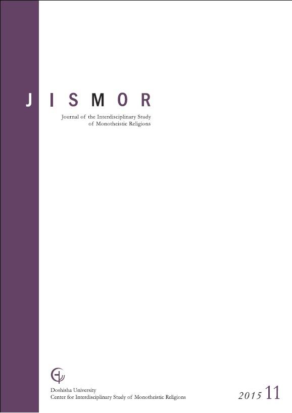 JISMOR11(ENG)