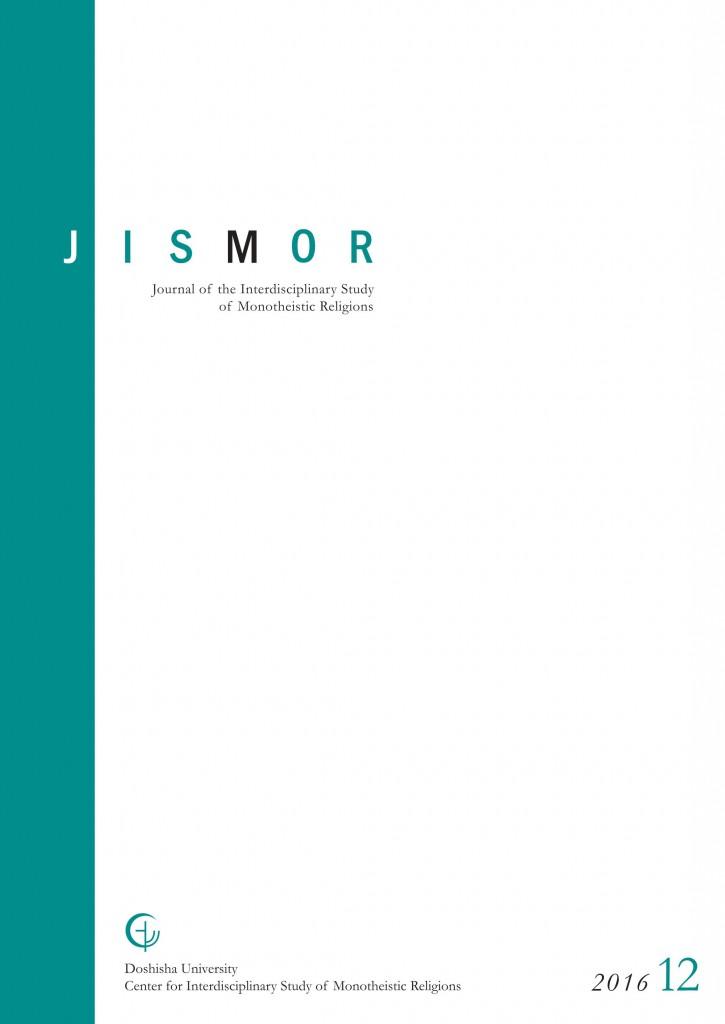 JISMOR シリーズ Center For Interdisciplinary Study Of - Monotheistic religions