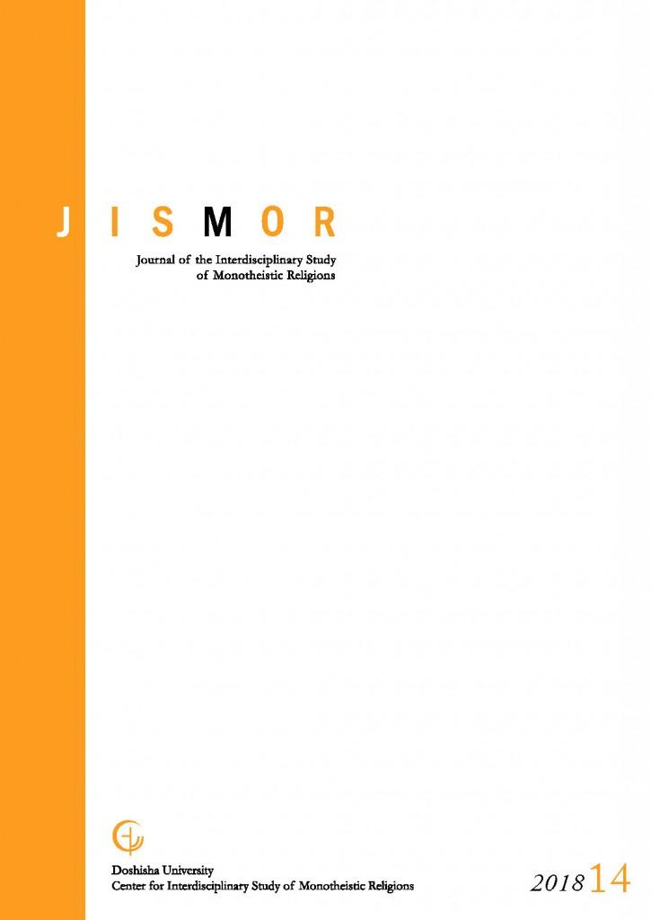 JISMOR14_Eng:0-0_Front Cover